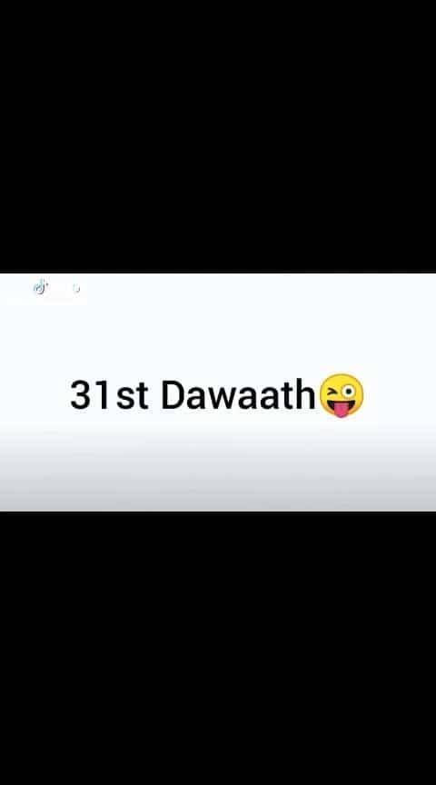 #daawath . #chills  #31stnight  #advancehappybirthday ... #partyvibes