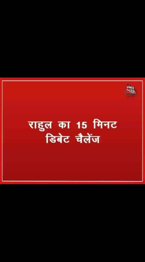 #mission #army #armylife #armystrong #armygirl #armyrangers #mission2019 #modisarkar #india #national ##bharatmatakijai #desh #anticorruption #indianfirst #presidents #youth  #modisarkar #jaihind #jaibharat #namo #namo #harbarmodisarkar #instagood #followforfollow #follow4followback #like4like #likeforlike #tagforlikers #digitalart #modiji #followme #likesforlikes