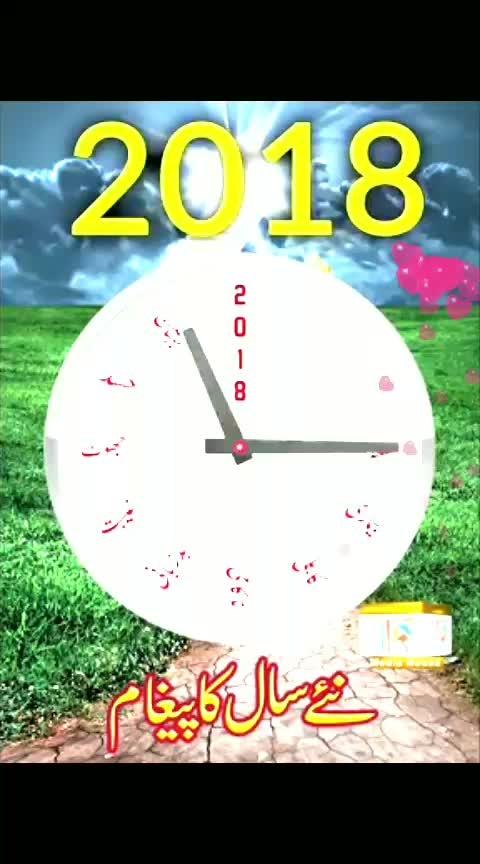 #happynewyear #newyear2018 #celebration #happy #new #year #2018 #roposo #roposostar #muslim #islamic #islam