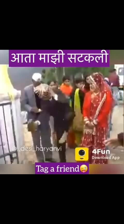 #funny #dance #comedy #haha #dhula