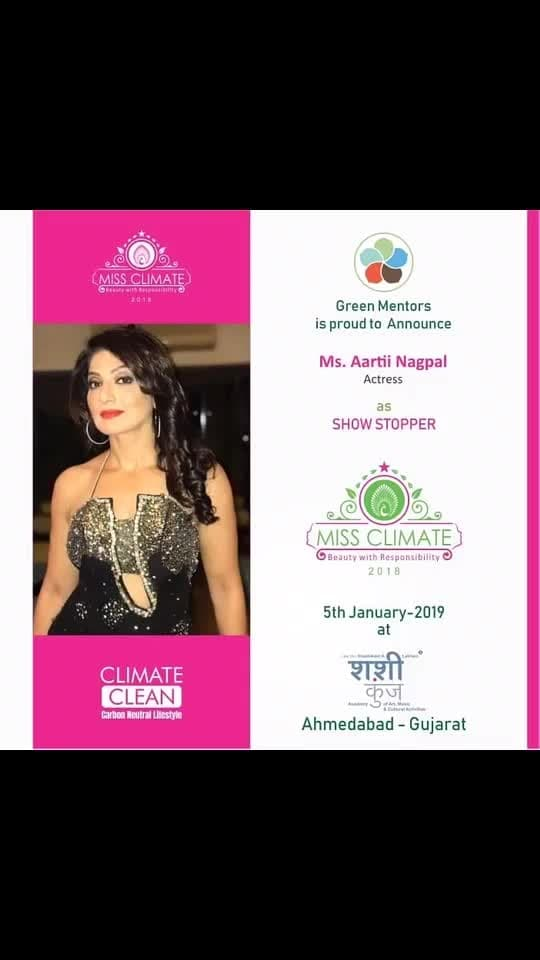 #showstopper #ahmedabad i am coming #muchlove to all my #fans