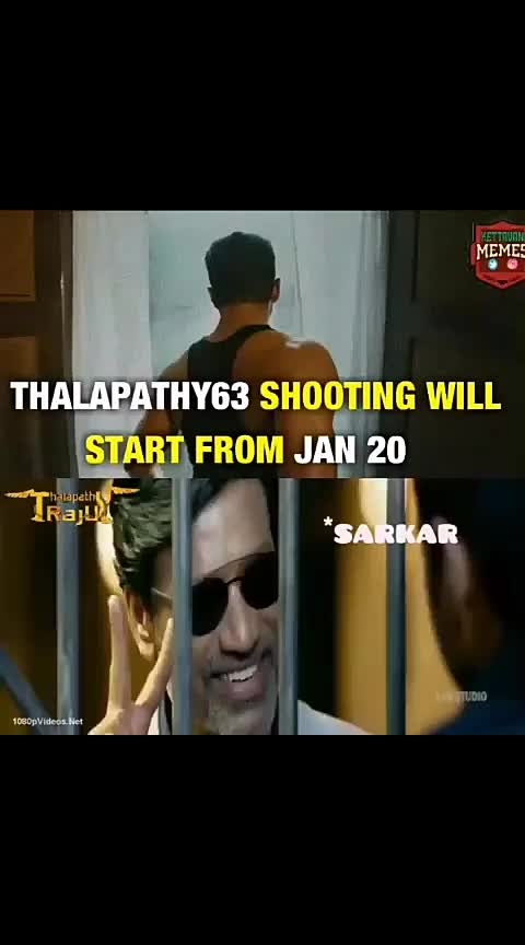 Thalapathy 63🔥😎😎 #thalapathy #thalapathyvijay #thalapathy_vijay #sarkar #sarkardiwali #mersal #vijay #meme #memes #thalapathy63
