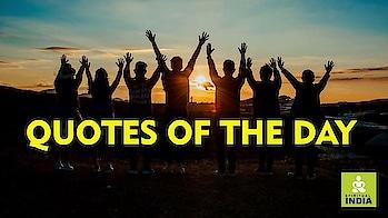 सफलता पाने के अनमोल वचन - Success Quotes -  #quotesoftheday   Get Daily Quotes #quotesoftheday Positive Quotes, Inspirational Quotes, Success Quotes, Motivational Quotes, Life Changing Quotes, Love Quotes, अनमोल विचार, अनमोल वचन   #quotes #lifequotes #lovequotes #quotesaboutlife #lifechangingquotes #sadquotes #success #hindiquotes #myquotes #quotesagram #umeedquotes #quotesbaper #ghazalquotes #successtips #hardworkquotes #spiritualindianew #spl2018 #krishnaquotes #buddhaquotes #jainquotes #heartquotes #businessquotes #chanakyaqotes #islamquotes #inspire #motivational #inspirational #quotesworld #quotesindia #spiritualindia #bestquotes #lovesongquotes #geetaquote #quotes2018 #top10quotes #successpeople #quranquotes #biblequotes #todayquotes #quotesoftheday #deepheartquotes #beautifulquotes #superbquotes #bestlifequotes #truequotes #deepquotes #buddhaquotes #buddhism #sadquotes #chanakya #chanakyaniti #anmolsuvichar #anmolvachan #anmolvichar #suvichar #goodthoughts #thoughts #lovethoughts #lifethoughts  #hindithouhgts