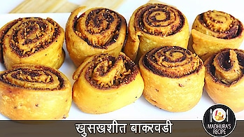 Bakarwadi is a delicious,sweet and crispy snack.. It's a traditional maharashtrian snack which requires efforts but can be stored for weeks..Do try it.. #ropo-love #ropo-good #ropo #roposo #recipe #recipes #food #foodiesofindia #roposo-food #cooking #snacks #snack #crisp #crispy #crispyfood #delucious