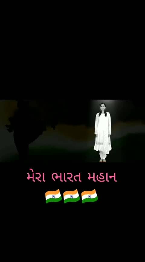 #nationalanthem #merabharatmahan #indian-festival 🇮🇳🇮🇳🇮🇳