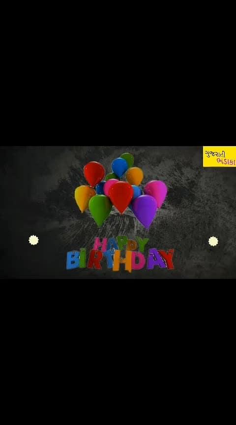 famous happy birthday whatsapp status 2019#fullyenjoyed #mojilo_gujrati #mojilo_dayro