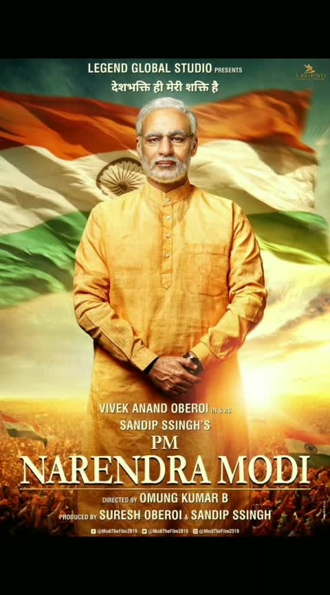 First poster of Narendra Modi film.  #bollywood #narendramodi #modi #politics #movie #roposo #risingstar #risingstaronroposo #roposoframe #vivekoberoi
