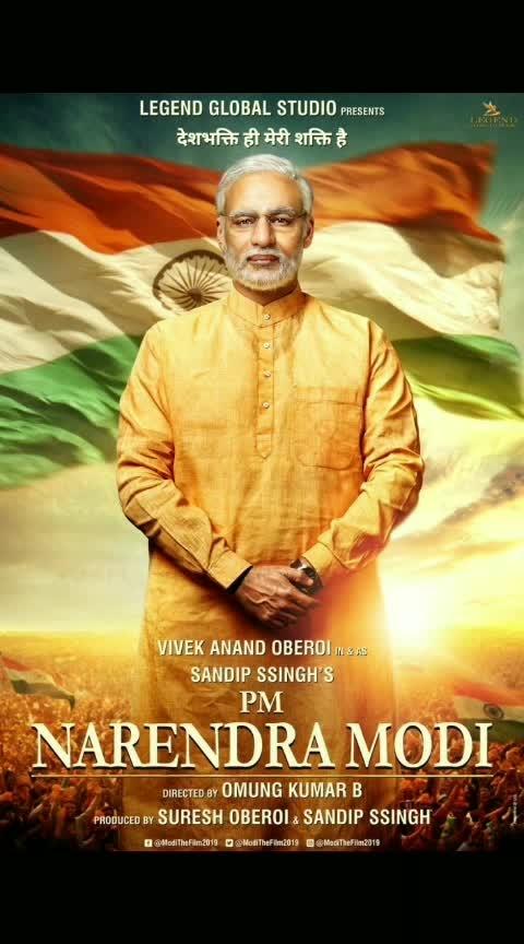 First poster of Narendra Modi film.  #bollywood #narendramodi #modi #politics #movie #roposo #risingstar #risingstaronroposo #roposoframe #vivekoberoi