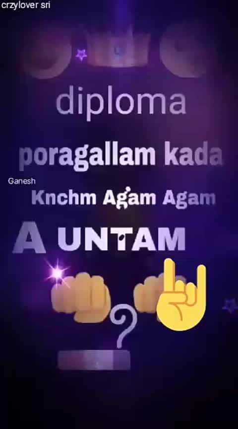 #diploma  #students  #kadha #enthaina  #minimum  #untadhi   😎😎🤘
