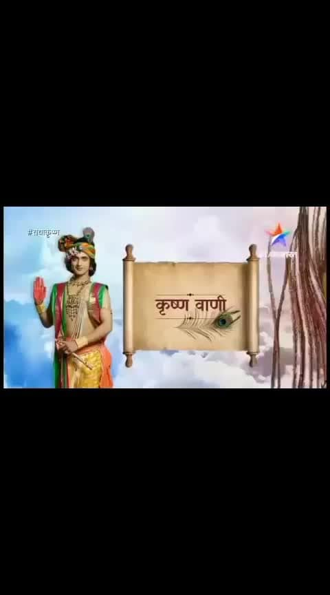 #krishna_vani #krishnavani #lord krishna #anmolvachan #tvrealityshow