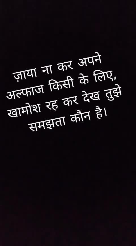 #khamoshiyaan