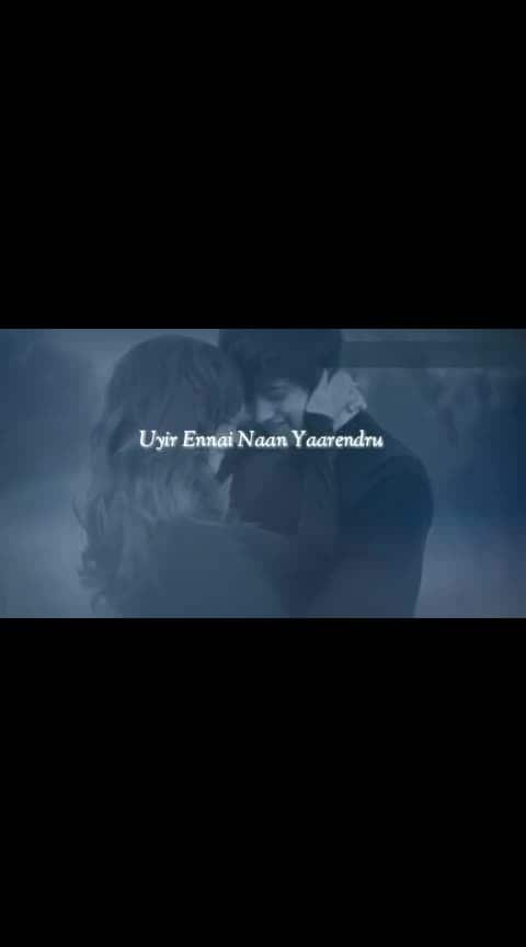 #ennodu_nee_irundhaal  😘😘😘#lyricalvideo #heart-touching