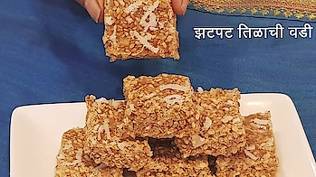 The festival of Makar Sankrant is round the corner,so let's learn to make soft tilachi Vadi.. A quick and easy maharashtrian sweet recipe. #ropo-love #ropo-good #ropo-style #ropo #roposo-food #cooking #cook #makarsakranti #makar #makarsankranti #sankranthispecial #sweet #sweetlove