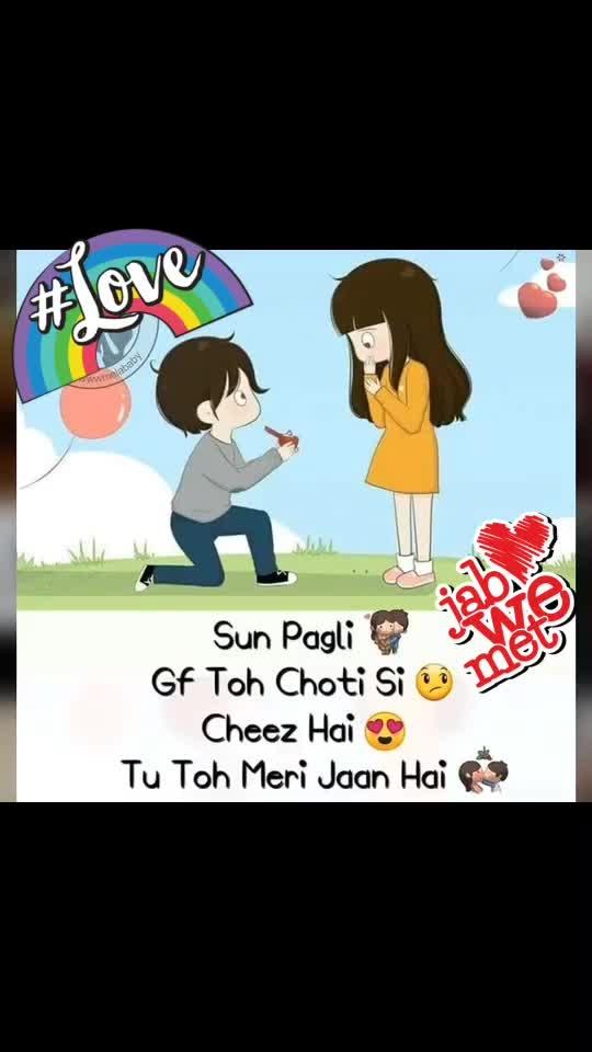 #love #sunsoniye #jabwemet #lifeline #jaan #love #jabwemet