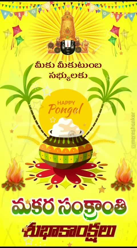 HAPPY SANKRANTHI   #happypongal #happysankranthi #roposocreativity #roposowishes