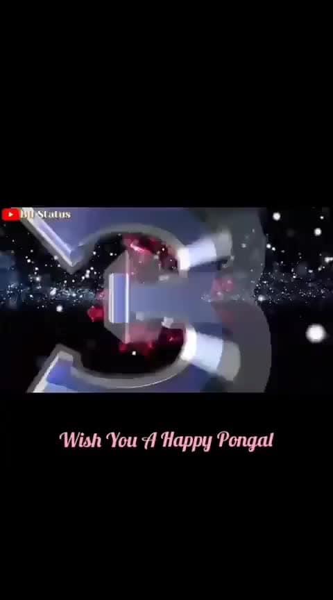#happypongal