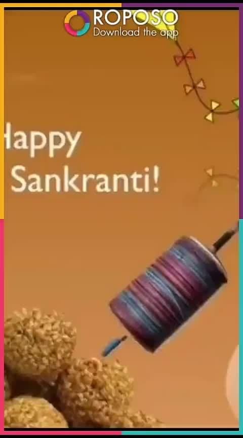 #happy makar Sankranti #happymakarsankranti