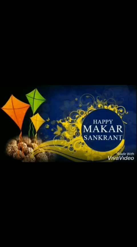 #happymakarsankranti #wishes #good----morning #patange