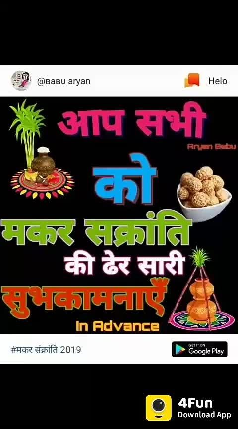 #makarsankarti