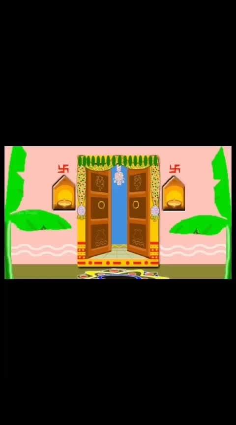 #happypongal   #pongal2019   #pongalspecial  #pongal  #pongalvibes  #pongalvideo