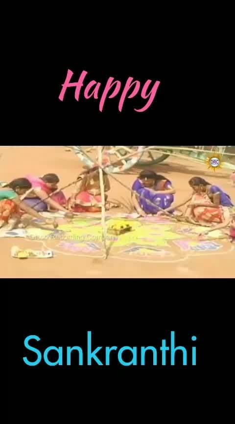 #happypongal #happysankranthi