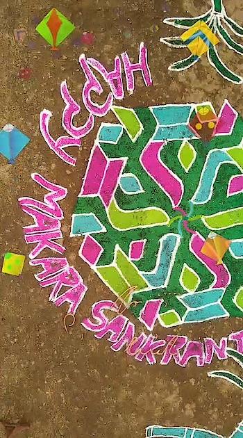 HaPpY SaNkrAnTi🎆🎆#ropososankranti #happysankranti #happymakarasankranthi #roposorangoli #ropo-love