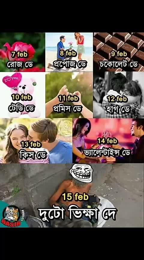 #valentinesday 👑