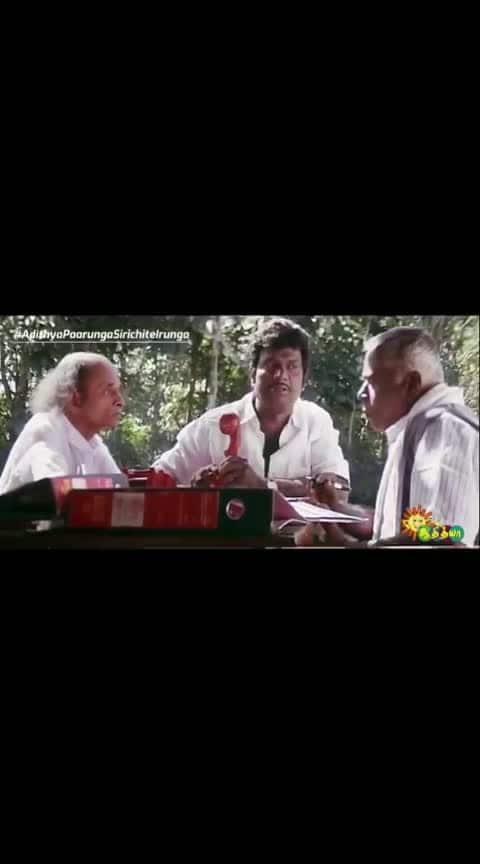 #arasiyala ithellam satharanam Appa😀
