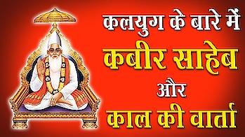 #fridayfun  #kumbhmela  #kumbh2019  #prayagraj  #supremegod  #sanewschannel  #riverganga  #hinduism  #kumbh  #kumbhmela2019  #friday  #fridaymood  #godisgreat   #today  #special