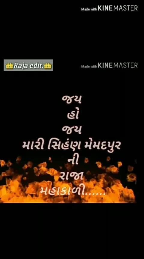 Jay mataji #raja  #jaymataji  #likeforfollow  #likestagram  #shoutout