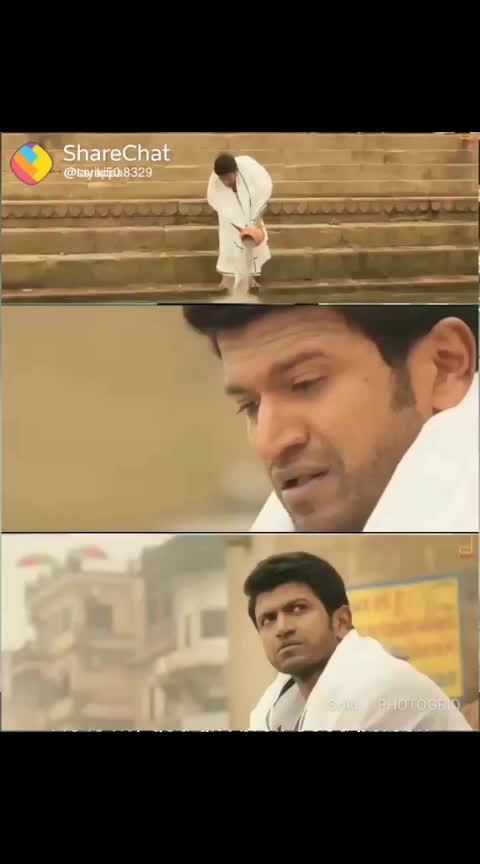 #power-star-puneethrajkumar #rajakumara #sagarada kannada feeling song..