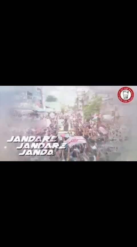 #pawankalyan #janasenaparty