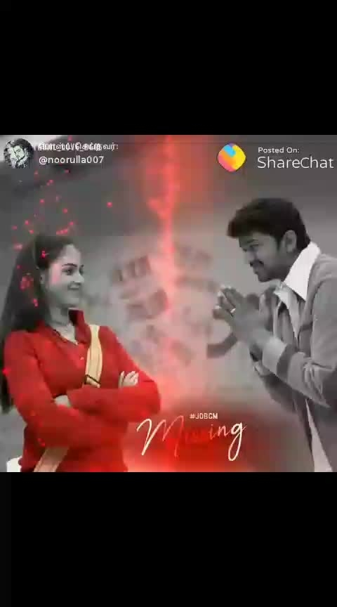 #loveness #thalapathy_vijay #lovestatusvideo