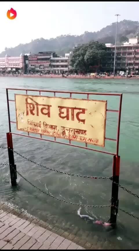 #shiv #kashi #mahadev #god #bhakti
