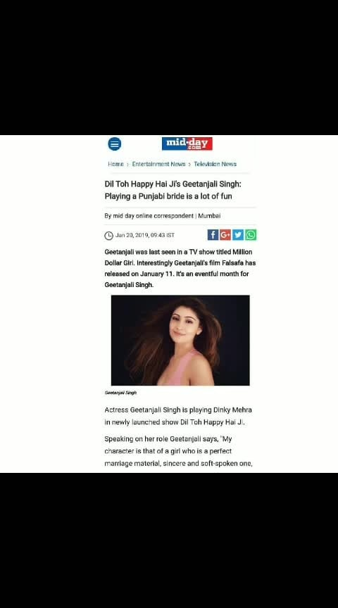 #midday #news #media #articles #coverage #actress #geetanjalisingh #geetanjalisinghofficial #diltohappyhaiji #starplus #show