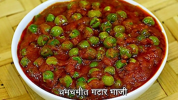 """Presenting very delicious,tasty and spicy """"Matar sabzi"""" recipe today.. #food #ropo-foodie #foodiesofindia #cooking #recipe #recipes #recipeoftheday #delicious #deliciousfood #matar #greenpeas #cookinglove #recipevideo #foodfood"""