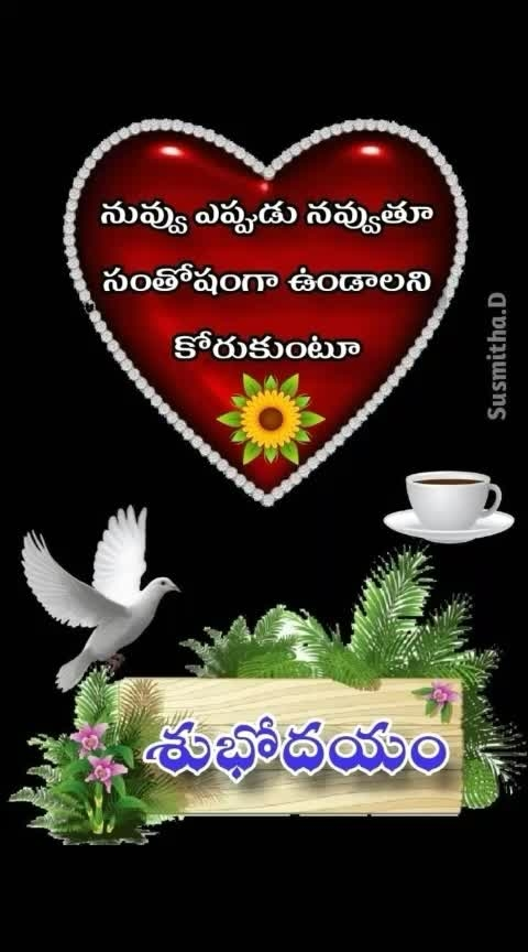 🌹🌹 good morning 🌹🌹   #roposo #goodmorningpost #roposo-wishes #roposo-telugu