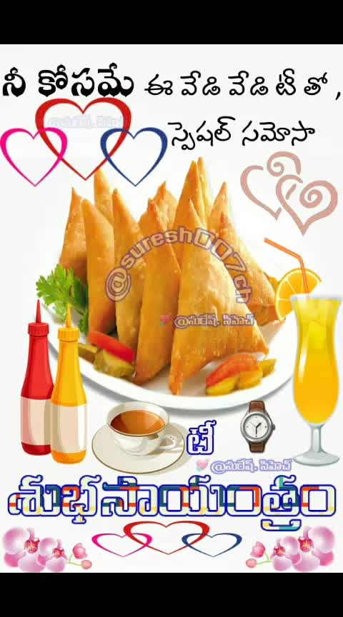 🙋Gud Evening friend 💘@suresh.Ch 💚 💛 💜 #roposogoodevening #roposowishes #roposofood #samosas #samosa #roposotrending
