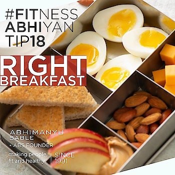 FITNESS ABHIYAN 2019.  TIP No 18  RIGHT BREAKFAST.  I call it the POWER MEAL of the day. To kick start our day we need energy. Breakfast Kick starts your metabolism. It also helps you work efficiently.  According to me, the right breakfast is having breakfast. And not to avoid it.  I will go to an extent saying if you want to indulge, this is the time and meal to indulge.  Because you are bound to burn these calories during your entire day.  Please do not follow the TRENDING DIETS (low cal. Keto. Atkins. Only vegetables. Only fruits. Only Milk products)  Stay away from them. They might give you a temporary benefit but it is not possible to sustain these diets for a long time.  First thing when you wake up before brushing have at least 2 glasses (500ml) of water.  Water fires up your metabolism. It flushes toxins gives your brain fuel and also make you eat less.  There are various breakfast combinations. The right one is the right mix of  1. Carbohydrates (brown bread, cereals, muesli, idli, poha)  2. Proteins (eggs. yoghurt, Sprouts, lentils, soya, tofu)  3. Fat. (Dry fruits, cheese, low-calorie butter and milk products)  4. Fibres (fruits). The Indian breakfast is a good breakfast. Just keep adding any of the above to it to make it really work.  As I have been mentioning unless and until you are a professional athlete. We do not need extra proteins and supplements.  Just eat the right mix a make sure don't miss your BREAKFAST.  LET 2019 be your FITTEST YEAR ever. Abhimanyu Sable  Training Since -1991 Certified Fitness Professional- American College of Sports Medicine.  #fitnessabhiyan19 #ItsNotGymItsLife #newyearresolution #fit2019 #absolutelyalive #committomove