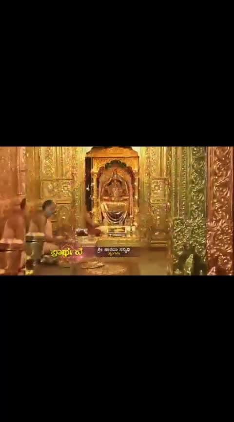 #devotional #devotionalchannel #god #goddess #durgapooja #temple #lord #goddessdurga