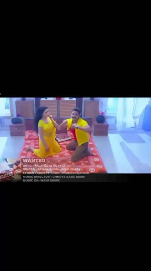 #bhojpuri #palngiya a piya #bhojpuri_hot_dance #bhojpuri_hit #bhojpurihot #pawansinghsongs #wanted