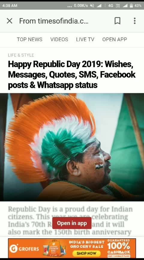 Republic Day 2019 #roposocelebrations #celebrating #republicday2019 #roposo-dailywishes #dailycurrentaffairs #news #roposo-wow #roposo-star #capturedchannel