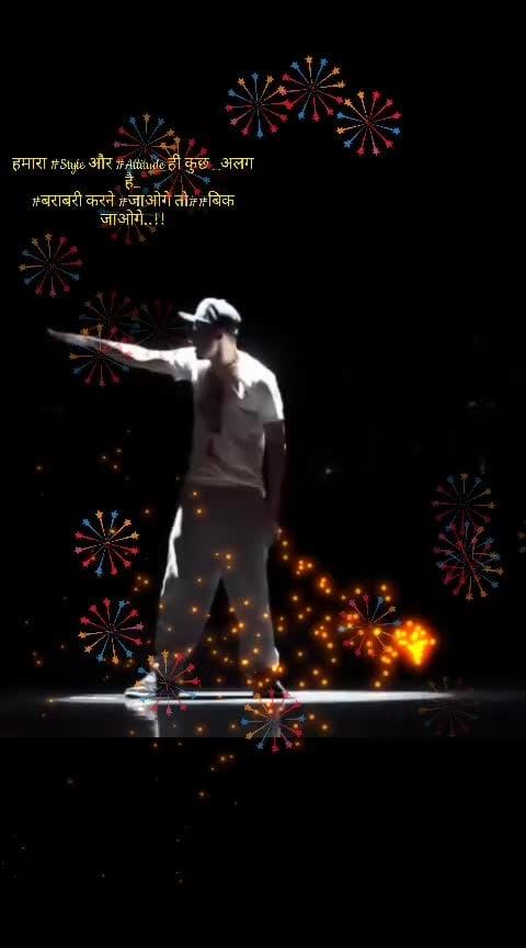 #नाम एक #दिन में नहीं #बनता पर, एक #दिन_जरूर बनता हैं..!! #dancemusic #roposo-dance #breakdance #dans #indian-idol #tiptop #gururandhawa #neha_kakkar #hardy_sandhu #rutikrosan #hello #indianyoutubechannel #hiiiiiiiiii #good----morning #americanidol #succes #amazing-art #danceparty #ropo-dance