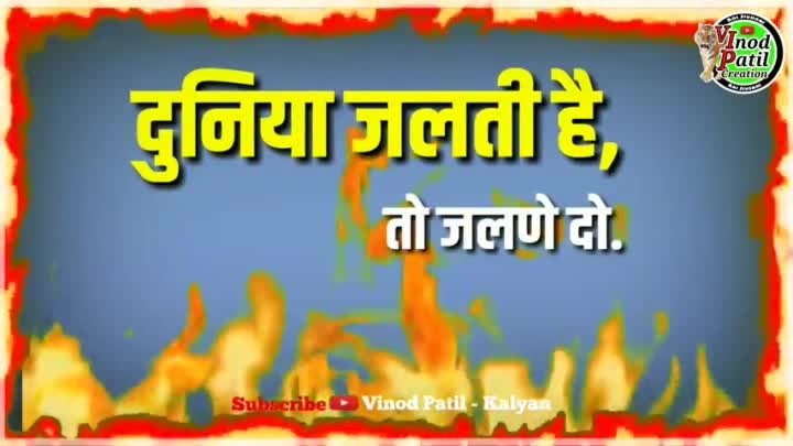 #bhaigiristatus