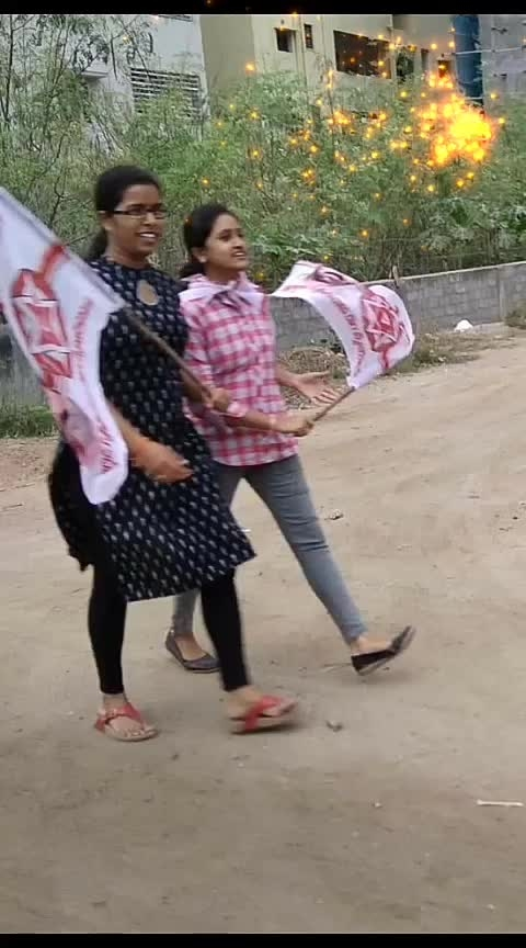 #janasena #janasenaparty #janasenaporatayatra #pawankalyan #pawanism #pk- #power_star #trendeing #trendsetter #roposostar #politicalnews #politics #cm #andhrapradesh #chengthepeople #chengthesocity #2019 #indian #telugu