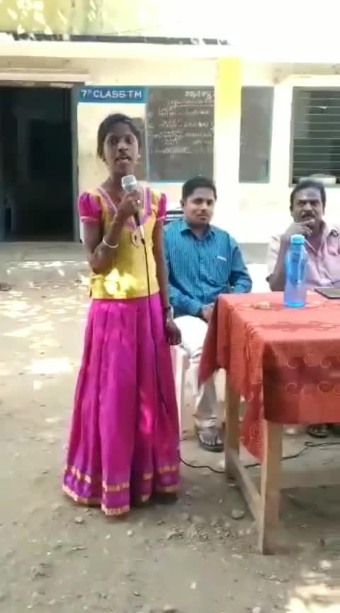#beautiful_voice #keepitup  మనిషి బంధాలు తెంచుతుండు