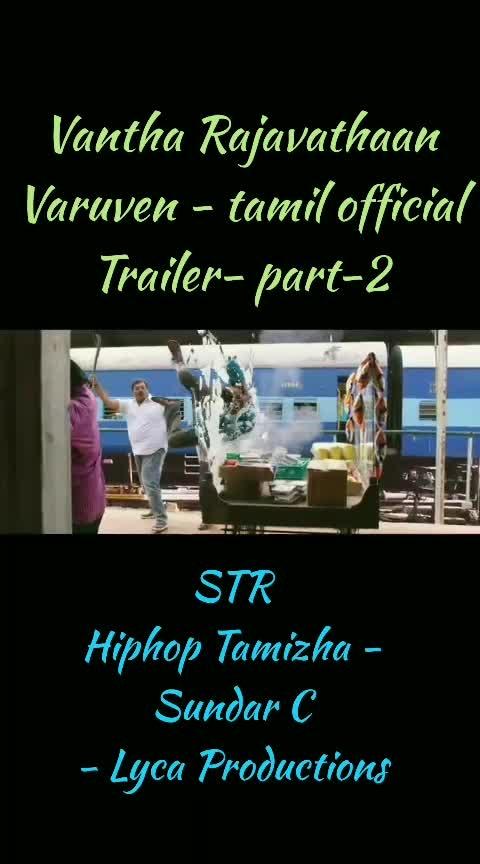#vantha_rajavaathan_varuven  #vantharajavathaanvaruven #vantharajavathaanvaruven_promo #vantharajavathanvaruven  #roposo-tamil  #officialtrailer #Trailer #str #strfans  -#hiphoptamizha  #sundarc #lycaproductions #tamil #tamil-actress #tamilmovies #tamilmovie