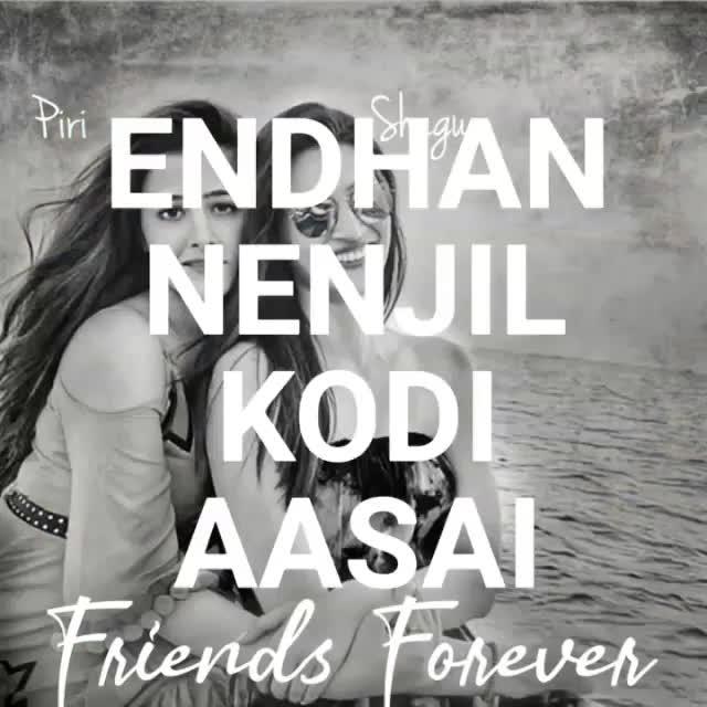 lub u kd 😘❤❤❤❤ surprised 😍#schoolfriends #mypartner