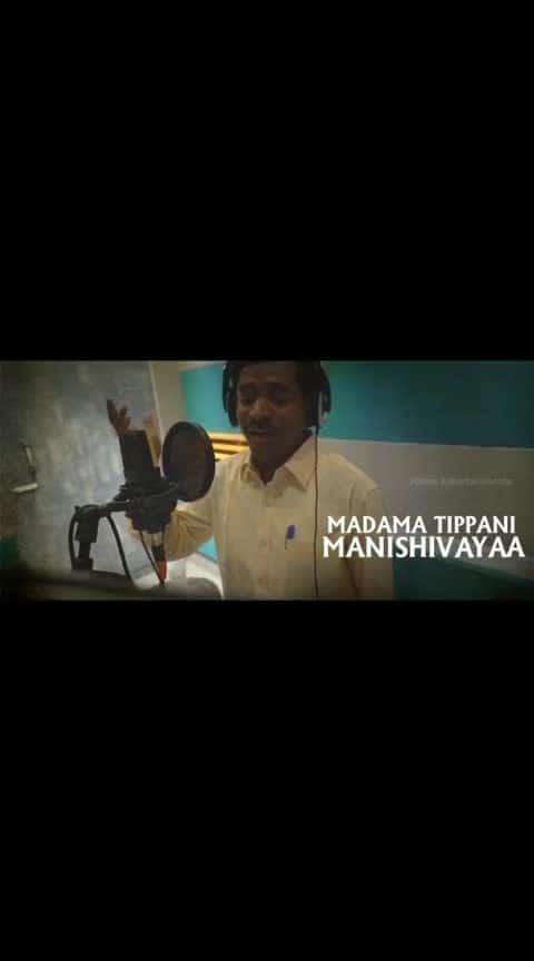 Yatra rajanna song marugainava rajanna song #yatra #rajanna