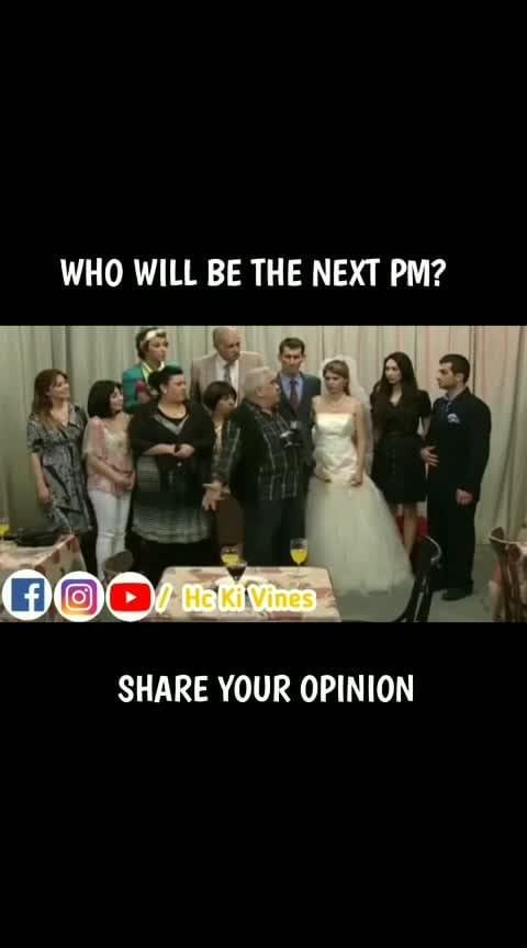 Kaun Banega Agla PM? #hahatv  #indianpolitics #roposocomedy  #funnydubbing #nextpm #nextprimeminister #nextpm2019 #modi #indianelections #premkumar #hckivines #hasaanewalechhorekivines #premagarwal #mumbaikar #bhiwandikar #ahemdabadi #punekar #jaipuri #delhian #bangalorian